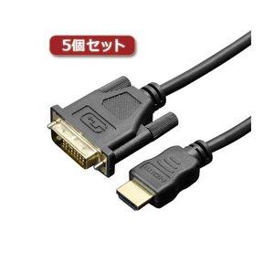 注目 5個セット ミヨシ 1m HDMI-DVI変換ケーブル ブラック 1m ブラック HDC-DV10/BKX5 ミヨシ フルハイビジョン対応, an-no:fe53f8fb --- ascensoresdelsur.com