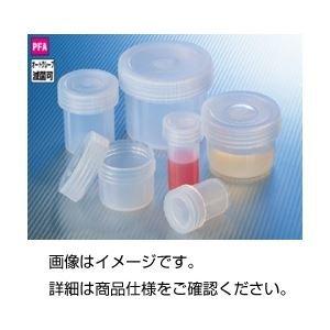 【公式ショップ】 (まとめ)PFAジャー TPJ-60【×3セット】 実験器具 必需品・消耗品 実験用容器(プラスチック製), 熟睡工房:35338b8e --- ancestralgrill.eu.org