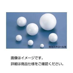 【特別セール品】 (まとめ)発泡スチロール球 50mm(10個組)【×10セット】 実験器具 分析・バイオ 分子模型, 通心販売 房の駅:9f458502 --- peggyhou.com