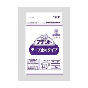 注目の 大王製紙 アテントテープ止めタイプ LL15枚 大王製紙 4P, ラグカーテンこたつはアーリエ:b96b12e2 --- iplounge.minibird.jp