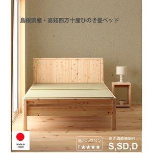 人気が高い  国産 ひのき 畳ベッド(ベッドフレームのみ)シングル 無塗装【】, シママチ 42c6b65e