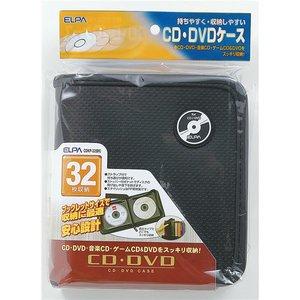 【超目玉】 (業務用セット) ELPA CD・DVDキャリングポーチ CDKP-32(BK) 32枚用 ELPA ブラック CDKP-32(BK)【×20セット 32枚用】 飛び出し防止!ストッパー付ポケット採用, 香々地町:d0b2106b --- peggyhou.com