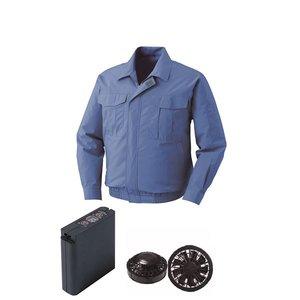 経典ブランド 空調服 綿薄手ワーク空調服 大容量バッテリーセット ファンカラー:ブラック 0550B22C24S2【カラー:ライトブルー サイズ:M サイズ:M 0550B22C24S2】 長時間・高出力でご使用される方におすすめの大容量バッテリーセット, オンセンチョウ:a241e23b --- pyme.pe