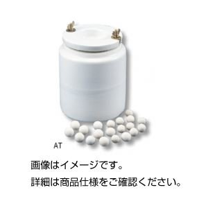 優れた品質 磁製ポット AT-24, ビューティーショップ フルール 899736ea
