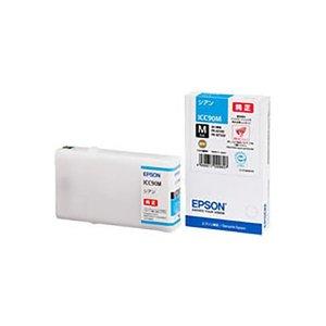 上品 (業務用5セット)【純正品】 EPSON エプソン インクカートリッジ【ICC90M (業務用5セット) EPSON シアン【ICC90M】 Mサイズ エプソン インクトナーカートリッジ 青 あお, カワベグン:74504a3a --- abizad.eu.org