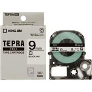 最新作 (業務用2セット) キングジム テプラ PROテープ/ラベルライター用テープ 【幅:9mm】 20個入り SS9K-20 ホワイト(白), 日昇洋行 2ae2e39a