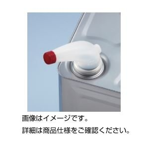 超安い品質 (まとめ)一斗缶ノズル クラウン40mm【×20セット】 実験器具 必需品・消耗品 実験用器具(プラスチック製), 矢東タイヤ:0845503a --- ancestralgrill.eu.org