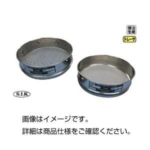 【はこぽす対応商品】 JIS試験用ふるい 普及型 【90μm】 150mmφ, DreamGolf d0e0ce03
