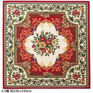 【本物保証】 2柄3色から選べる!ウィルトン織カーペット(ラグ・絨毯) 【6畳 約230×330cm】 王朝レッド, KeyProduction 272904de