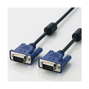 特別価格 エレコム RoHS対応D-sub15ピン(ミニ)ケーブル/スリム/20m/ブラック CAC-L20BK/RS ケーブル/切替器  >  ディスプレイケーブル  >  VGAケーブル, e-ふとん屋さん:12946b94 --- dpu.kalbarprov.go.id