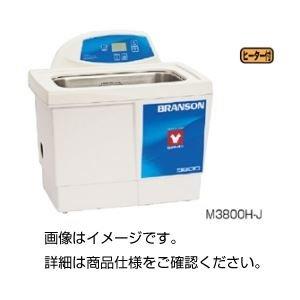 【期間限定】 超音波洗浄器 M1800H-J(ヒータ付), 船橋市 2dc1e0ec