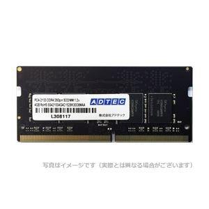 当店在庫してます! アドテック 4GB DOS/V用 DDR4-2133 260pin 260pin SO-DIMM 4GB アドテック 省電力, maharo【マハロ】:13583c9d --- abizad.eu.org