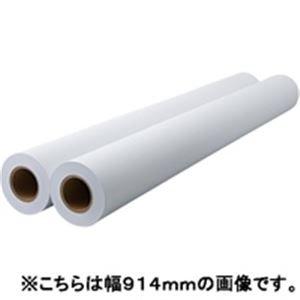 品質保証 (業務用3セット) ジョインテックス (業務用3セット) 再生プロッタ用紙 610*45m 610*45m 2本 K081J 2本 豊富な種類と高い品質のグラフィック用インクジェット用紙, テラヘルツ鉱石 北投石 天珠 OVER9:502b37e2 --- peggyhou.com