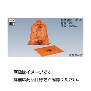 【信頼】 滅菌表示付オートクレーブバッグ 480×580m 入数:200, 赤ちゃんランドあぶらや 95b21025