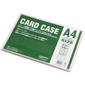 新品?正規品  (業務用30セット) ジョインテックス カードケース軟質A4 カードケース軟質A4*10枚*10枚 D036J-A44 薄型ケース カードケース 事務用品 (業務用30セット) まとめお得セット, エープラスリビング ソファ:bcdec8d8 --- mashyaneh.org