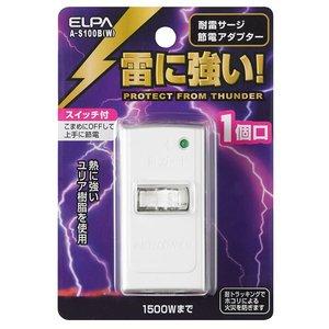 上品な (業務用セット) ELPA ELPA 耐雷サージ機能付節電アダプタ 1個口 1個口 A-S100B(W)【×20セット】 A-S100B(W) 手軽に雷対策!雷や開閉サージを低減し接続された機器を守ります, 里見デザイン:491bd057 --- alkis.org.my