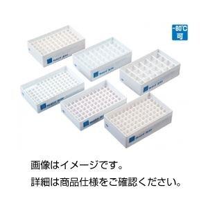【完売】  (まとめ)フリージングコンテナFC-3【×10セット】, SuanChaang 101eb7a8