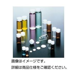 新到着 スクリュー管 10mlNo3L 白(100本), THE COUNTRY TOKYO ba34bda3