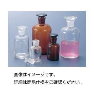 当店だけの限定モデル (まとめ)細口試薬瓶(白)60ml【×10セット】, 栗原精穀 5de9c4b4