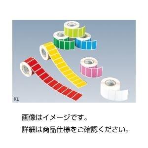 2020年激安 (まとめ)カラーラベル KL-RE赤【×10セット】, まねきや きらら 3ba5fbb1