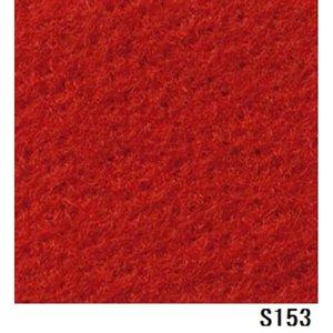 【高価値】 パンチカーペット サンゲツSペットECO 色番S-153 182cm巾×10m, ファクトリーダイレクトJAPAN 604cc2d6