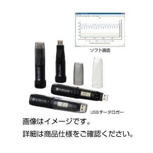 【驚きの価格が実現!】 USBデータロガー ELUSB-2LCD+ 実験器具 計測器 データーロガー, GasOneShop:e0109c46 --- strange.getarkin.de