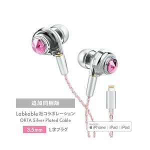 【絶品】 AZLA ORTA Lightning Queenly Pink with UPG Cable 3.5 AZL-AZLA-ORTA-PNK-LI/3.5, はるちゃん盆栽 b6f4d66e