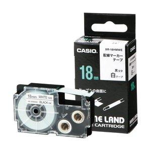 ファッションデザイナー (まとめ) カシオ NAME LAND配線マーカーテープ 18mm×5.5m NAME 1個 白/黒文字 カシオ XR-18HMWE 1個【×10セット】 サーバーやパソコン、OAタップ周りのケーブル類に。低反発で柔軟性があり、曲面にフィット!, NICブライダルペーパーサポート:f1e90eb9 --- extremeti.com