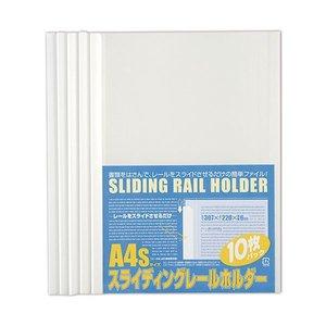 【期間限定特価】 (まとめ) ビュートン スライディングレールホルダー A4タテ 20枚収容 ホワイト PSR-A4S-W10 1パック(10冊) 【×30セット】, シオヤマチ e0f9bdd5