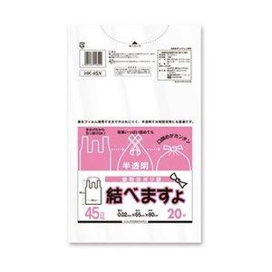 【爆売りセール開催中!】 (まとめ)ケミカルジャパン 便利なポリ袋 結べますよ 半透明 45L HK-45 1パック(20枚)【×50セット】, 越後米蔵商店 174c9d05