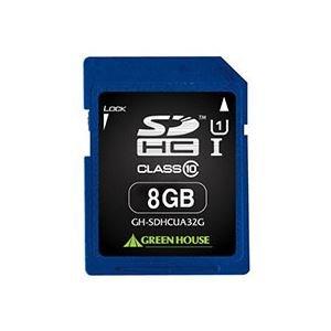 人気ブランド (まとめ)グリーンハウス SDHCカード 8GBUHS-I Class10 GH-SDHCUA8G SDHCカード 1枚【×3セット】 転送速度40MB GH-SDHCUA8G Class10/s、UHS-I対応のメモリーカード, ビッグウッド:395e5396 --- abizad.eu.org