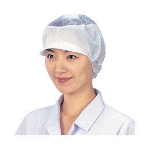 大特価 東京メディカル でんでん帽ツバ付通気型50枚入 ホワイト 1箱(50枚) 80200070, 黒船グループ cb4699ed