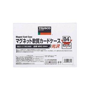 独特の素材 (まとめ) TRUSCO マグネット軟質カードケースA5 ツヤあり MNC-A5A 1枚 【×30セット】, carro(デザイン雑貨カロ) 17a35f5e