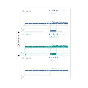 新品同様 (まとめ)ヒサゴ 納品書(控+納+受) A4タテ3面 GB1159 A4タテ3面 1箱(500枚)【×3セット GB1159】 ヒサゴのコンピュータ帳票, モンベツグン:47ea6037 --- evilcorplab.com