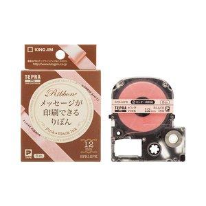 【驚きの値段】 (まとめ) キングジム テプラ PRO テープカートリッジ りぼん 12mm ピンク/黒文字 SFR12PK 1個 【×20セット】, Ladia 4fe92871