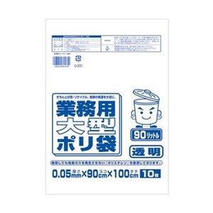 超人気 (まとめ)ワタナベ工業 業務用ポリ袋 透明 90L0.05mm厚 1パック(10枚)【×20セット】, カワイチョウ 5d68dc8e
