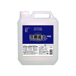 非常に高い品質 (まとめ) 業務用 洗剤能力 PRO 濃縮タイプ 4L 【×2セット】, 2020高い素材  e696b58a