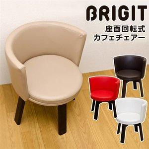 オリジナル 回転式カフェチェア ブラウン (BR)【組立品】【】, エナジードラッグ ac13e827