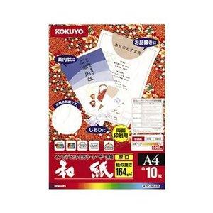 【WEB限定】 (まとめ)コクヨ カラーレーザー&インクジェット用紙(和紙・厚口)A4 KPC-W1310 1冊(10枚)【×20セット】, カドガワチョウ 56c80dcc