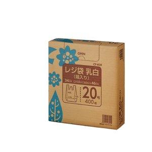 今季ブランド (まとめ)クラフトマン レジ袋 乳白 箱入 400枚 20号 レジ袋 400枚 CF-B20 20号【×5セット】, 寿がきや食品:7de0614f --- ancestralgrill.eu.org