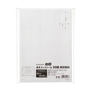 【GINGER掲載商品】 (まとめ)TANOSEE A4タックシール 20面38.1×68.58mm 四辺余白 1冊(100シート)【×5セット】, テニスラケットショップのIS f167d02a