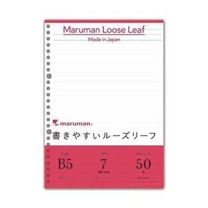 新しいブランド (まとめ) マルマン 書きやすいルーズリーフ B5 メモリ入り7mm罫 L1200 1パック(50枚) 【×100セット】, 新湊市 732e63f2