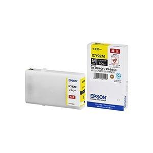 人気が高い  (まとめ)エプソン 1個 インクカートリッジ イエローMサイズ ICY92M 1個【×3セット ICY92M】 EPSON純正インクカートリッジ, ヒガシヤマナシグン:4f9dcd42 --- abizad.eu.org