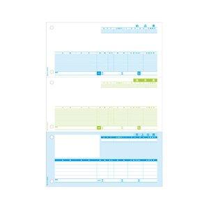 【メール便無料】 (まとめ)ヒサゴ 売上伝票 A4タテ BP02011箱(500枚)【×3セット】, フジオカマチ 1db33ea5