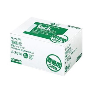 大特価 (まとめ)コクヨ タックメモ(超徳用・付箋タイプ)ハーフサイズ 74×12.5mm 4色ミックス メ-3014 1パック(40冊)【×5セット】, SHOES WAN ae994629