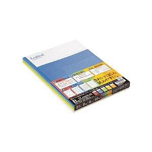 ずっと気になってた (まとめ) ナカバヤシ スイングロジカルノート B罫B501B-5P 1パック(5冊) 【×30セット】, 石専門店.com 【石材工場直売店】 1f6f036f