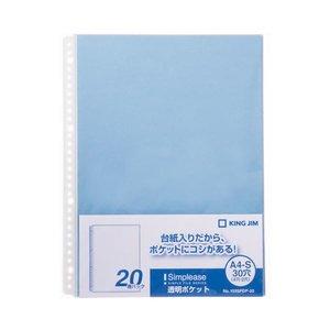 【お1人様1点限り】 (まとめ) キングジム (まとめ) シンプリーズ透明ポケット 103SPDP-20青【×30セット キングジム】, Anniversary Web Shop:6570949b --- pyme.pe