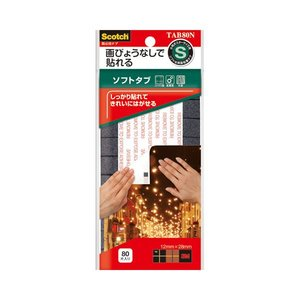 品質が (まとめ) S 3M (まとめ) スコッチ 掲示用ソフトタブ 12mm×28mm コンクリート・金属・木面用 S 12mm×28mm TAB80N 1パック(80片)【×30セット】 掲示用品 画鋲・粘着テープ・粘着タブ, ROOTWEB:1f76dead --- affiliatehacking.eu.org