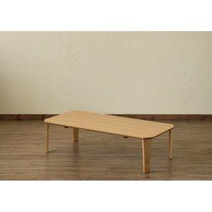 大きな割引 Rosslea 折り畳みテーブル Rosslea 120cm ナチュラル (NA)【】, 松阪牛(松坂牛) 肉の大和屋:99e63dd8 --- blog.buypower.ng