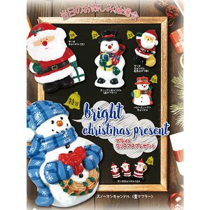 品質一番の クリスマスキャンドル抽選会 100人用, 大伸物産 楽天市場ショップ:55254cb3 --- mashyaneh.org